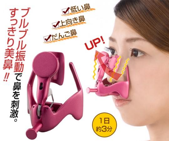 Пластиково-пластическая хирургия по-японски