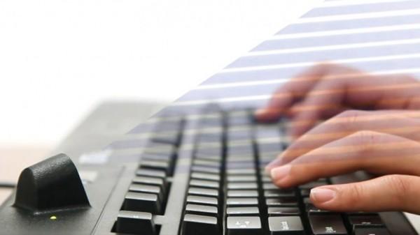 Клавиатура с «сонаром» защитит ваши данные