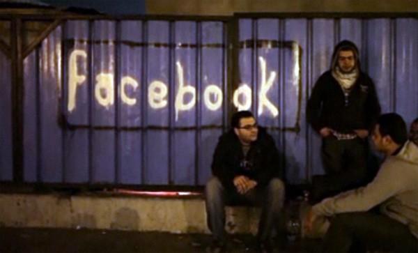 Египтянин назвал свою дочь именем Фейсбук
