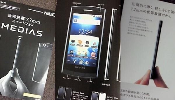 NEC Medias – самый тонкий в мире Android-смартфон