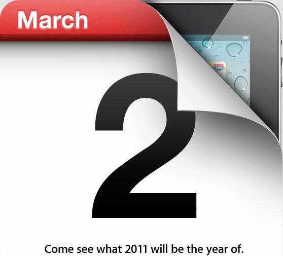 Apple продемонстрирует iPad 2 уже через неделю