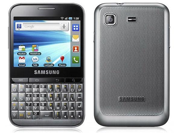Samsung готовит 2.8'' Galaxy Pro с QWERTY-клавиатурой