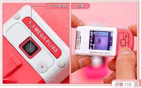 Xun Chi 138 – самый маленький телефон в мире
