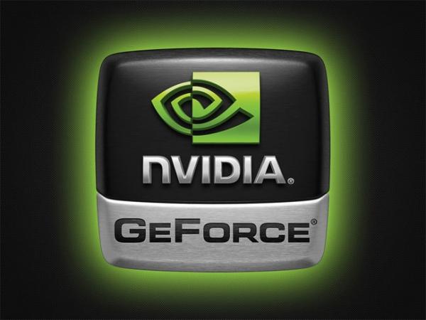 NVIDIA наметила революцию на четверг
