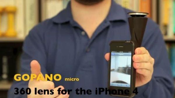 Панорамное видео на iPhone 4