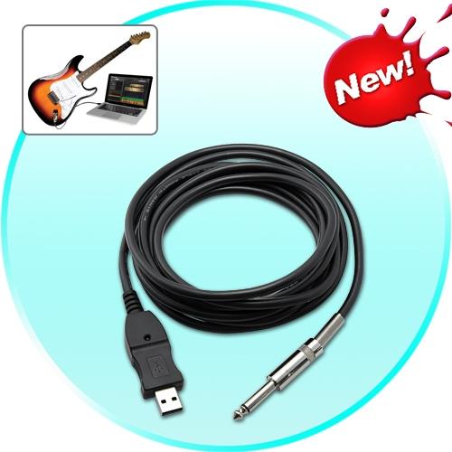 EasyRecord – USB-шнур для гитаристов
