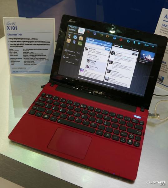 Недорогой нетбук Asus Eee PC X101