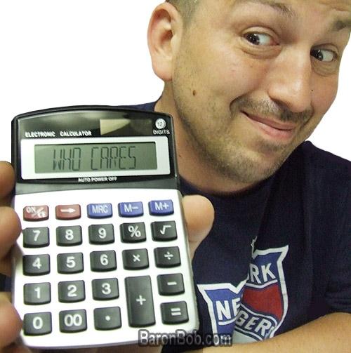 Сумасшедший калькулятор