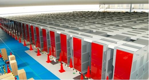 Японский Fujitsu K стал самым быстрым суперкомпьютером в мире