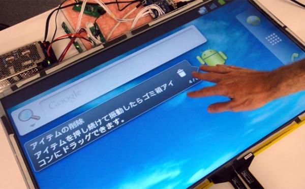 32-дюймовый мультисенсорный Android-дисплей
