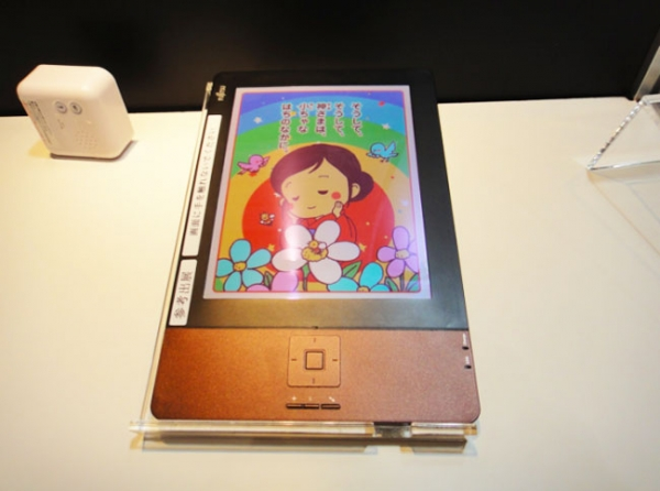 Новое поколение электронной бумаги от Fujitsu