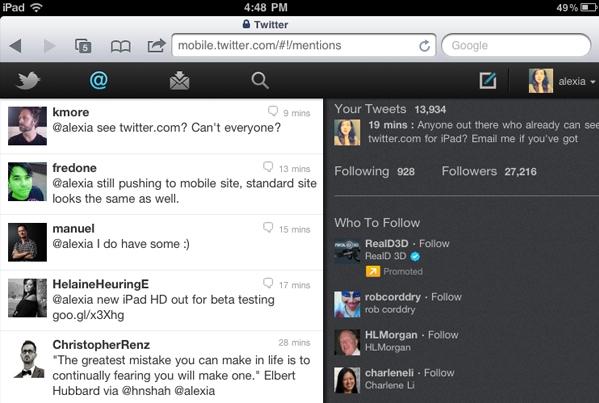 Twitter запускает новую версию сайта на HTML 5
