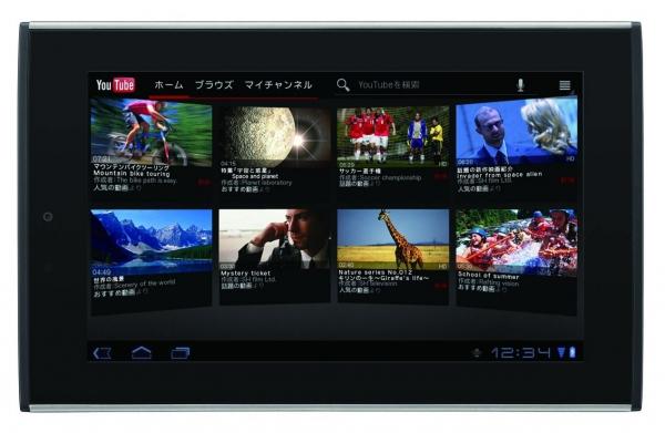 7-дюймовый планшет Galapagos A01SH от Sharp