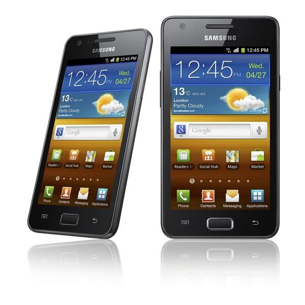 Samsung Galaxy R появился в продаже