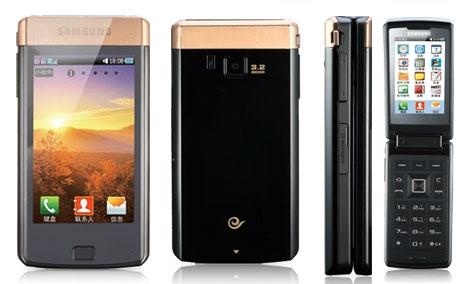 Телефон с двумя SIM-картами SCH-W689