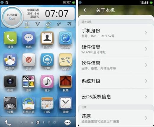 Alibaba запустит английскую версию ОС Aliyun уже в этом месяце