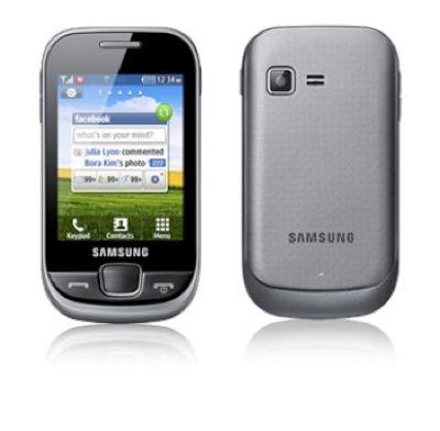 Samsung представляет три «доступных» 3G-телефона для Индии