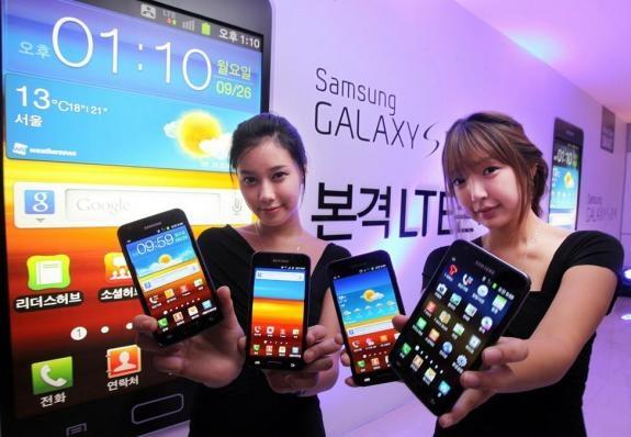 Samsung запускает Galaxy S II с поддержкой LTE в Южной Корее