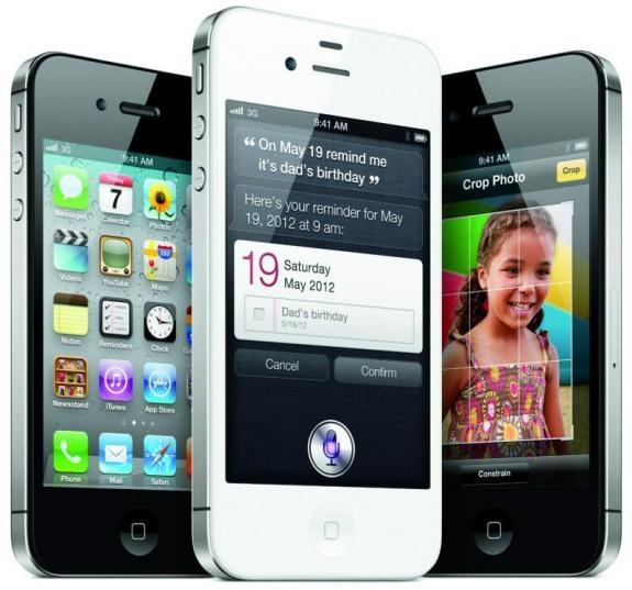 Apple представила iPhone 4S с процессором A5 и 8 МП камерой