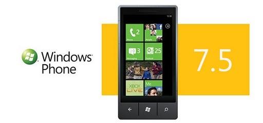 Windows Phone 7.5 уже доступен для 50% всех Windows-смартфонов