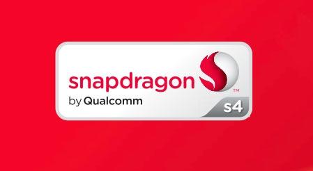 В сети появилась детальная информация о чипсете Snapdragon S4