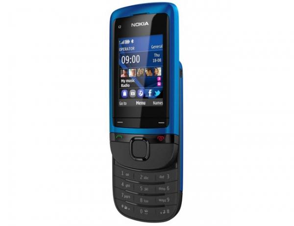 Бюджетные мобильники Nokia X2-05 и CX2-05