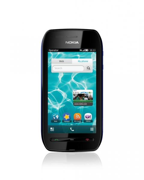 Nokia анонсировала смартфон 603 под управлением Symbian Belle