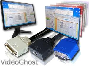 VideoGhost – кейлогер и скриншотер