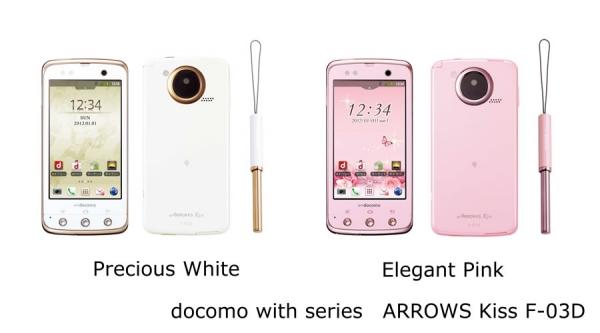 ARROWS Kiss F-03D – Android-смартфон для девушек
