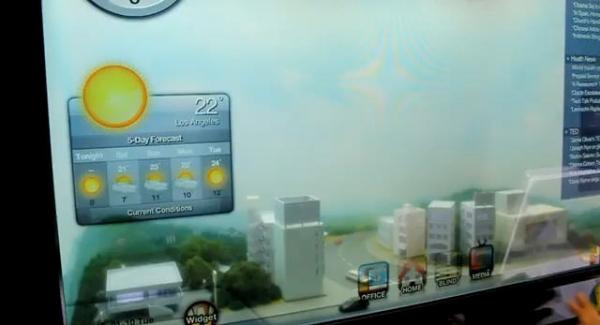 «Умное» окно от Samsung