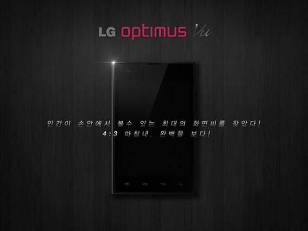 5-дюймовый смартфон LG Optimus Vu
