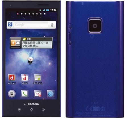 Всепогодный смартфон Panasonic P-04D