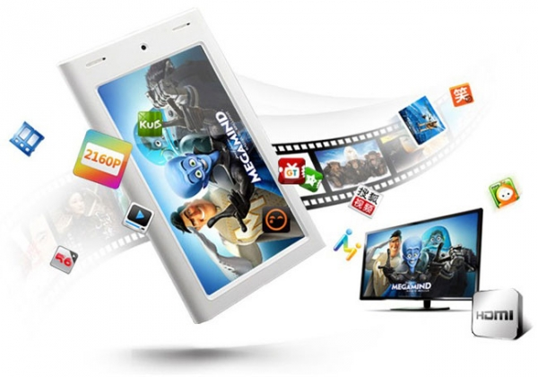 Бюджетный Android-планшет Hyundai A7