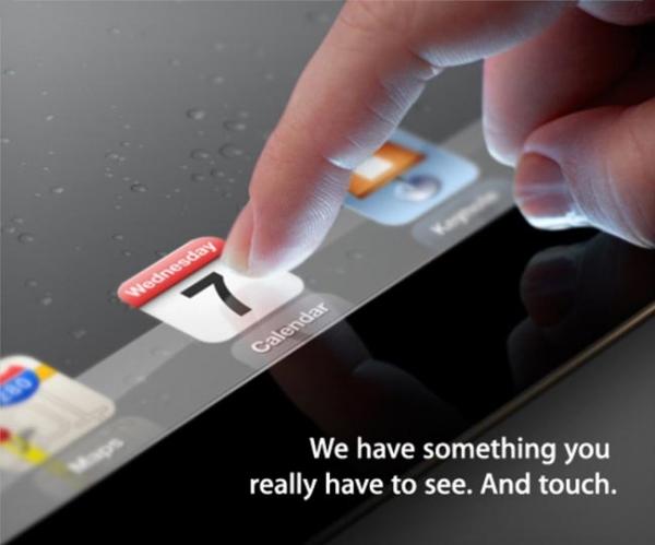 Apple представит iPad 3 в Сан Франциско 7 марта