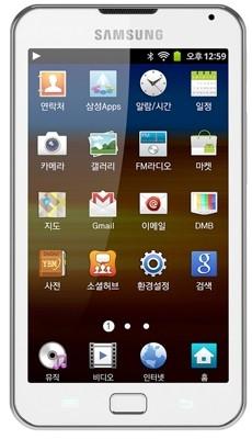 Galaxy Player 70 Plus: первый двухъядерный медиаплеер Samsung
