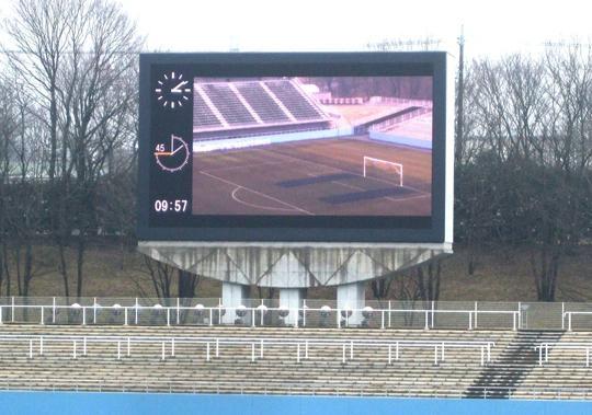 Mitsubishi установила на стадионе Tochigi Green 665'' дисплей Diamond Vision