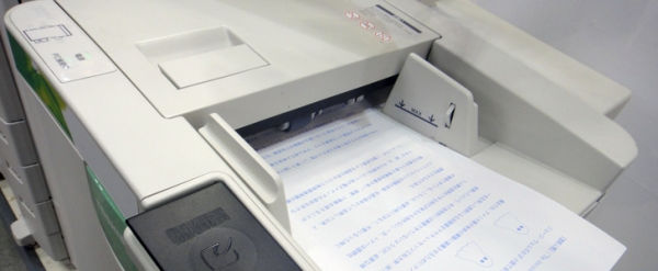 Копир от Toshiba с возможностью многократной печати