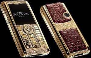 Мобильник для миллионеров