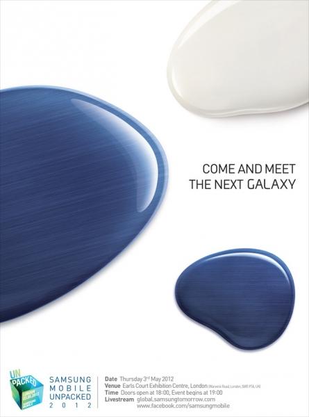Samsung Galaxy S III покажут 3го мая в Лондоне
