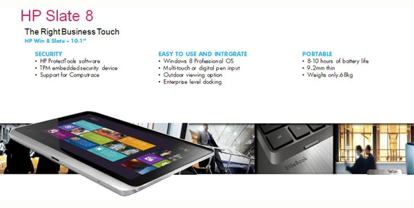 HP Slate 8 станет первым бизнес-планшетом под Windows 8