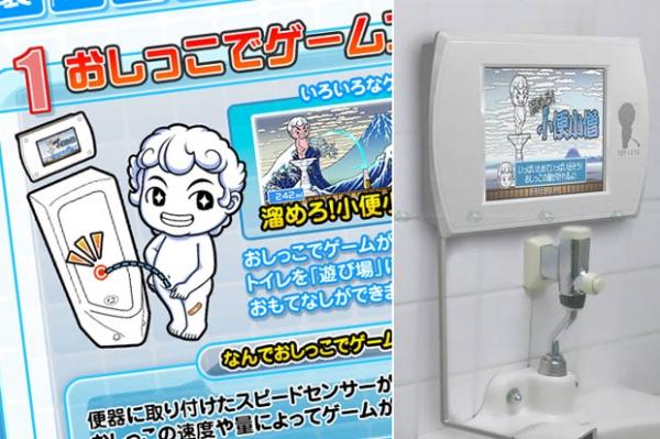 «Туалетная игра» от Sega вышла в продажу