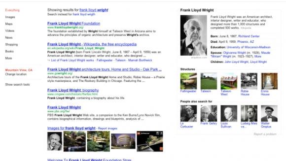 Google дополняет поисковую выдачу новым разделом