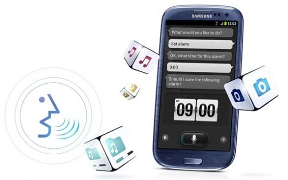 """Samsung готовит к выпуску свой собственный Siri – """"S Voice"""" для Android 4.0"""