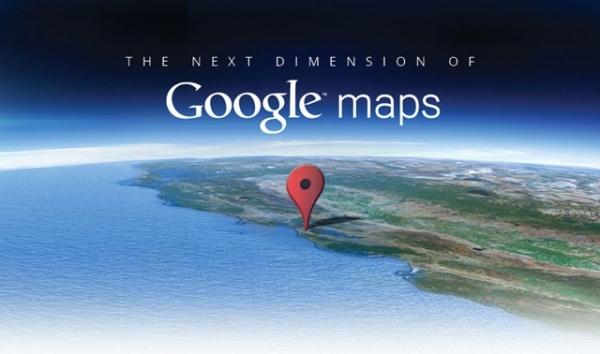 Google планирует представить 6 июня «карты следующего измерения»