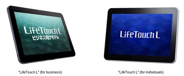NEC LifeTouch L – планшеты для дома и бизнеса
