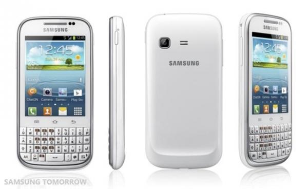 Samsung анонсирует смартфон Galaxy Chat