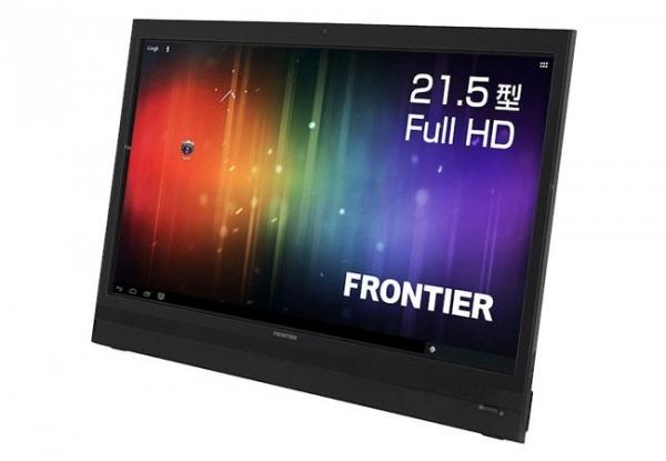 Kouziro FT103 – 21,5-дюймовый Android-планшет