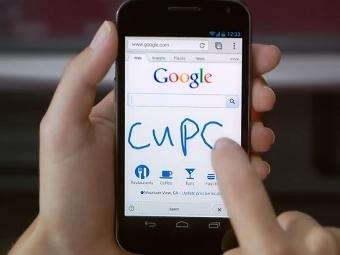 Поисковик от компании Google стал понимать рукописный ввод