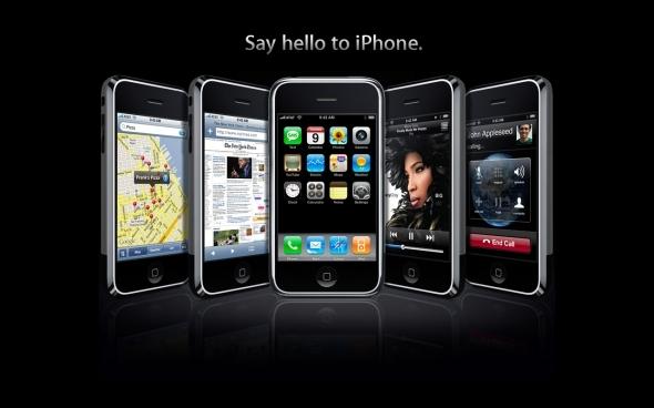 Компания Apple могла отказаться от iPhone