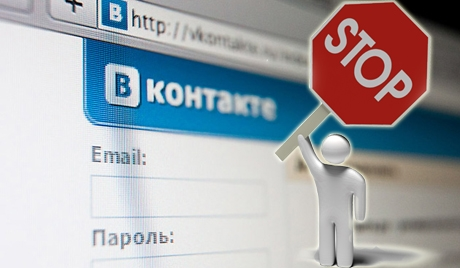 """Социальную сеть """"ВКонтакте"""" могут закрыть из-за педофилии"""